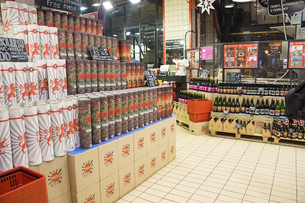 Lviv: Beer Theatre'da Noel Eğlencesi